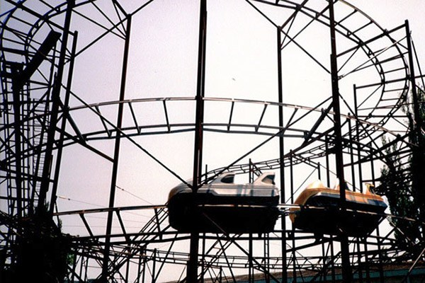 Interpark Super Cyclon