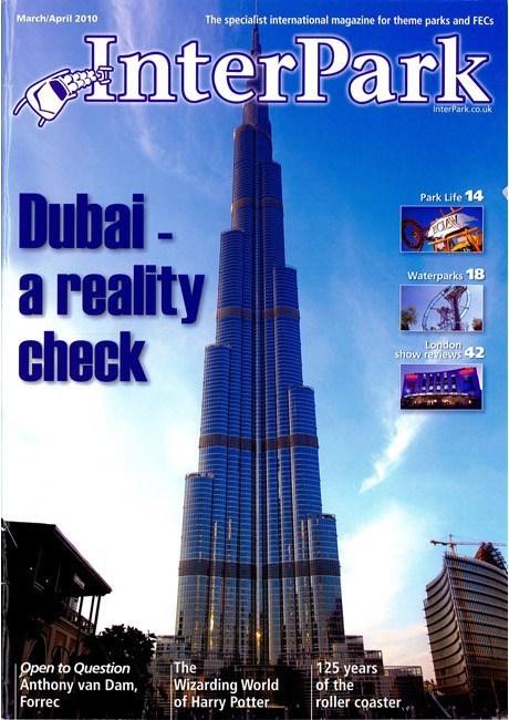 Magazine Interpark